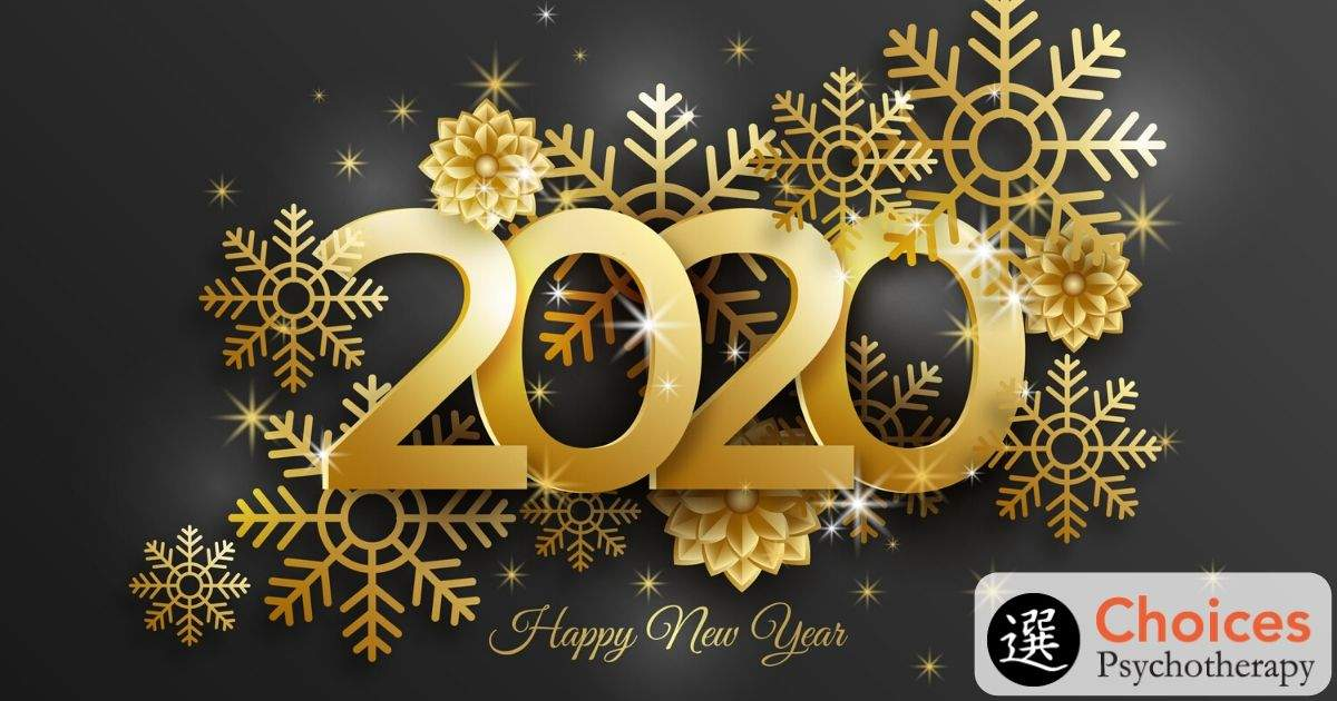 Happy New Year, 2020 Graphic