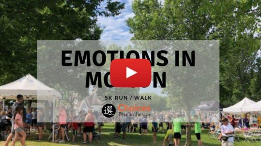 SAVE 2019 Emotions in Motion 5K